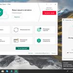 Kaspersky security cloud free отзывы