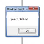 Javascript как начать работать