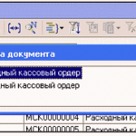 1С форма ввода документа