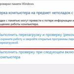 0 0000000A windows 7 синий экран