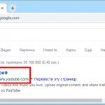 Https www youtube com features