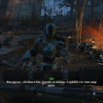 Fallout 4 как победить механиста