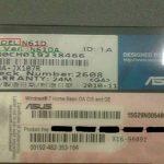 Asus серийный номер видеокарты