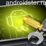 Android system recovery 3e инструкция на русском