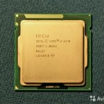 Intel core i5 3570 lga 1155