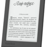 Pocketbook 631 touch hd характеристики