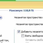 Acronis disk director расширить диск с
