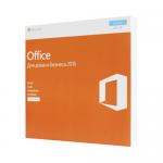 Microsoft office 2016 коробочная версия