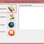 Ms sql backup database