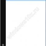 Apple mail для windows 10