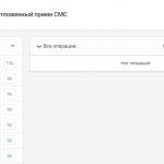 Http onlinesim ru sms receive