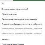 Bing поиск по картинке