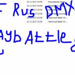 Battleye disabled что делать