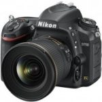 Nikon d750 kit 24 120mm f 4g