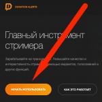 Http donatepay ru donation