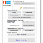 Kms ключ windows 10 pro
