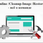 Dism exe online cleanup image restorehealth