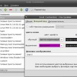 Linux mint 19 установка grub customizer