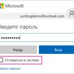 Live microsoft com login