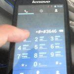 Lenovo s860 инженерное меню