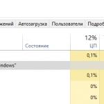 Msmpeng exe как отключить windows 10
