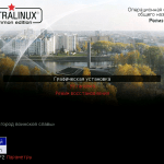 Astra linux common edition отзывы