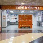 Citilink возврат товара надлежащего качества