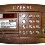 Cyfral ccd 2094 коды для открытия двери