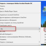 Foxit reader как уменьшить размер pdf файла