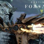 Destiny 2 отвергнутые оружие