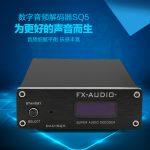Fx audio dac sq5
