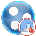 Hamachi проблема с туннелем windows 7