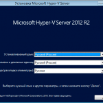 Hyper v управление дисками