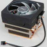 Amd wraith max cooler cpu
