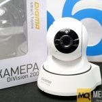 Ip камера digma division 200 настройка