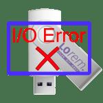 Diskpart ошибка ввода вывода на устройстве