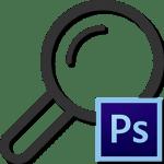 Photoshop как изменить размер изображения