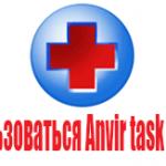Anvir task manager как пользоваться программой
