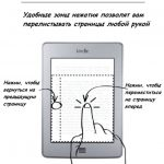 Amazon kindle инструкция на русском языке