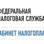 1K2 service nalog ru 1k личный кабинет
