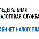 Lk2 service nalog ru lk index html