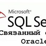 Microsoft ole db provider for oracle