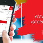 Http 2memory ru catalog