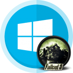 Fallout 3 запуск на windows 10