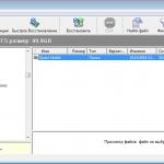 Handy recovery восстановление истории браузера