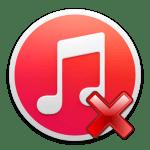 Apple software update ошибка пакета windows installer