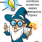 Certmgr msc windows 10