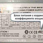 Pfc power factor correction