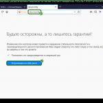 Mozilla firefox не открывает сайты