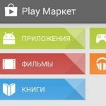 Http play market pc com